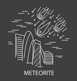 meteorite natural disaster vector image