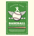 baseball sport tournament retro poster vector image vector image