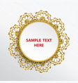 golden glittering round lace frame vector image