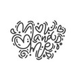 monoline calligraphy phrase you and me vector image vector image