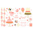 set for design greeting card for girl vector image vector image
