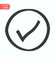 symbol of checked thin black icon of multimedia vector image vector image