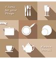 Seven monochrome icons of kitchen utensil vector image