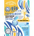 volleyball sport game poster vector image vector image