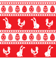 Easter ornament pattern vector image
