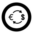 currency exchange icon black color in circle round vector image