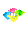happy holi day lettering watercolor banner with vector image