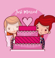 just married card cartoon vector image vector image