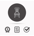 Chair icon Seat furniture sign vector image vector image