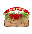 happy mothers day holiday card vector image vector image