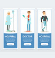 hospital and doctor banners set medical vector image vector image