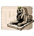 sphinx statue a dog with a human skull vector image vector image