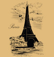 beige hand drawing paris 1 vector image vector image