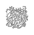 calligraphy phrase happy love day monoline vector image vector image