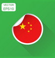 china sticker flag icon business concept china vector image