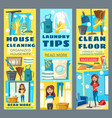 home cleaning washing and laundry service vector image vector image