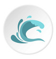 little wave icon circle vector image vector image