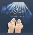 muslim hands in pose praying on ramadan vector image vector image