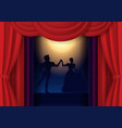 paper cut theater poster banner template vector image vector image