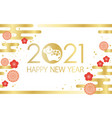 2021 year ox new years greeting card