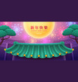 chinese new year fireworks sparkling in sky vector image vector image