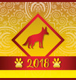 dog new year chinese tradition vector image