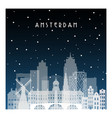 winter night in amsterdam night city vector image vector image