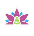 lotus yoga aura plain graphic vector image