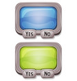 answer box for ui game vector image vector image