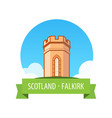 emblem with european castle in sunny day - falkirk vector image