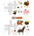 farm animals mini crosswords vector image