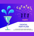 flyer for night cocktail party vector image