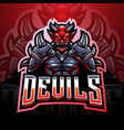 king devil esport mascot logo design vector image vector image