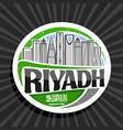 logo for riyadh vector image vector image