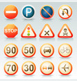 road signs glossy icons set vector image vector image