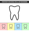 simple outline transparent tooth icon on vector image