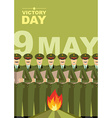 Victory day 9 May eternal fire and soldiers vector image vector image