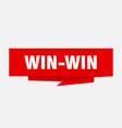 win-win vector image vector image