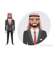 arab businessman character is happy and smiling vector image