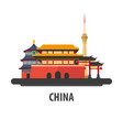 china travel location vacation or trip and vector image