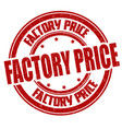 factory price sign or stamp vector image vector image