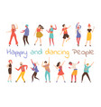 happy dancing people cartoon characters vector image