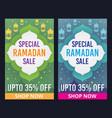 set of ramadan kareem sale banner vector image