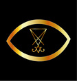 Sigil of Lucifer within an eye vector image vector image