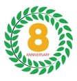Template Logo 8 Anniversary in Laurel Wreath vector image vector image