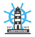 lighthouse hight building poster with headline vector image vector image