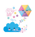 big day cartoon vector image