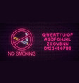 glowing neon sign no smoking with alphabet ban on vector image