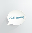 Join Now vector image vector image