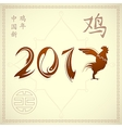 Rooster as symbol for year 2017 vector image vector image